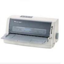 得实 DASCOM 82列平推票据针式打印机 DS-1100II+