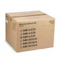 京瓷 Kyocera 转印组件 TR-6500 0.5KG (黑色)