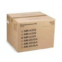 京瓷 Kyocera 机鼓组件 DK8550 0.5KG (黑色)