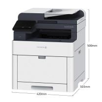 富士施乐 FUJI XEROX A4彩色激光多功能一体机 DocuPrint CM318z (打印、复印、扫描、传真)