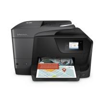 惠普 HP A4彩色喷墨传真多功能一体机 OfficeJet Pro 8730  (打印、复印、扫描、传真)