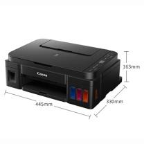 佳能 Canon 无线加墨式彩色喷墨一体机 G3810  (打印、复印、扫描)