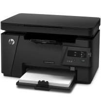 惠普 HP A4黑白激光多功能一体机 LaserJet M126a  (打印、复印、扫描)