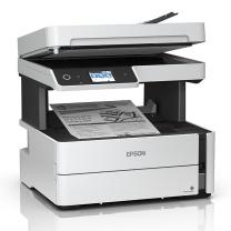 爱普生 EPSON A4商用墨仓式黑白多功能一体机 M3148  (打印、复印、扫描、传真)