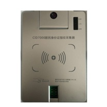 亚略特 身份证阅读机具 CID7000