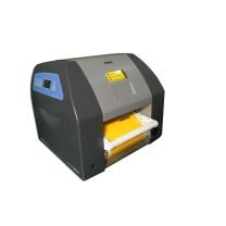 硕方 Supvan 标识打印机 LCP8150-JYB  标牌刻印机彩贴机彩色标签标牌多功能一体刻印机