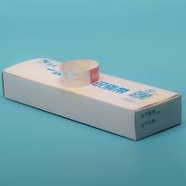 国产定制杜邦纸儿童腕带 20mm*180mm (玫红) 每扎100条,每包1000条