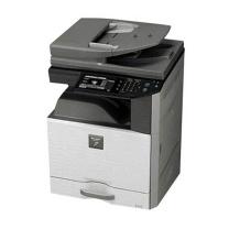 夏普 SHARP A3彩色数码复印机 DX-2008UC  (双纸盒、双面输稿器、工作台)