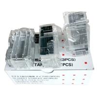 富士施乐 FUJI XEROX B1型小册子装钉针 cwaa0856 适用于 彩色数码复合机 DocuCentre-V C2265CPS