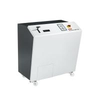 碎乐 隐密士碎纸机 HDS150  硬盘粉碎机