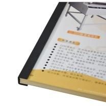 优玛仕 U-mach 10孔装订夹条 5mm (黑色) 100根/盒 (可装订<50张)