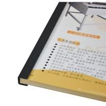 优玛仕 U-mach 10孔装订夹条 7.5mm (黑色) 100根/盒 (可装订<70张)