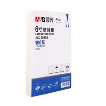 晨光 M&G 塑封膜 ASC99394 6寸 70mic(7丝)  100张/包