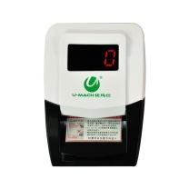 优玛仕 U-mach 验钞机 U-2012