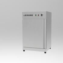 汉王 Hanvon 现金消毒柜 HW-BDC-80UHO 80L  紫外线/臭氧/中温消毒 订单确认后3-5天发货