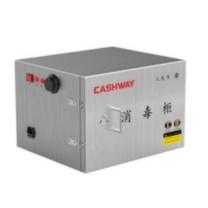 恒银金融 人民币消毒柜 CASH DC A30X  紫外线/臭氧消毒