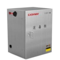 恒银金融 人民币消毒柜 CASH DC A60X  紫外线/臭氧消毒