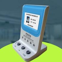 乐德华 插卡式满意度评价器 LDH-801A  USB接口/网口