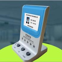 乐德华 插卡式满意度评价器 LDH-802A  USB接口/网口
