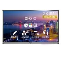 MAXHUB 55英寸智能会议平板/交互式电子白板 新锐版 EC55CA 双系统(安卓+i3 PC模块/Windows/4G内存/120G固态硬盘)
