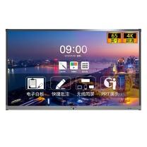 MAXHUB 65英寸智能会议平板/交互式电子白板 新锐版 EC65CA 双系统(安卓+i5 PC模块/Windows/8G内存/120G固态硬盘)