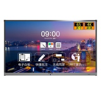 MAXHUB 65英寸智能会议平板/交互式电子白板 新锐版 EC65CA 双系统(安卓+i3 PC模块/Windows/4G内存/120G固态硬盘)