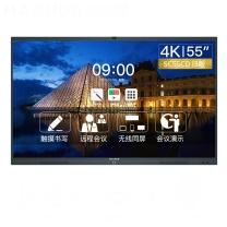 MAXHUB 55英寸智能会议平板/交互式电子白板 X3标准版 SC55CD 双系统(安卓+i3 PC模块/Windows/4G内存/120G固态硬盘)