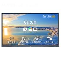 MAXHUB 55英寸智能会议平板/交互式电子白板 X3标准版 SC55CD 双系统(安卓+i7 PC模块/Windows/16G内存/240G固态硬盘)
