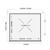 红叶 电动投影幕 120英寸(4:3)  仅上海地区直送,郊区及外地加收运费、安装费,请询客服