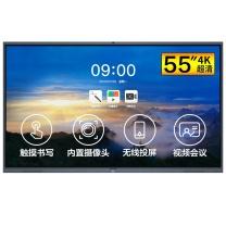 MAXHUB 55英寸 智能会议平板/交互式电子白板 5件套 SC55CDB 双系统(安卓+Windows/i5/8G内存/120G固态)  +无线传屏+智能笔+移动支架