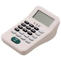 乐德华 数字呼叫器 LDH-F03 21键 (白色)