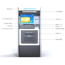 浪潮 inspur 发售代开一体机ARM自助办税终端 ARM-I-300  一路售票一路代开(GD)
