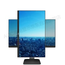 AOC 显示器 24P1U 23.8英寸 IPS 低蓝光爱眼不闪屏