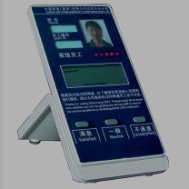 瑞泽 瑞泽评价器 RJ-P01