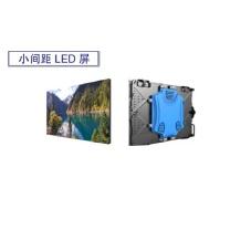 川河 小间距led显示屏 CHV-MSD1.5 p1.5