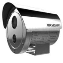 海康威视 HIKVISION 200万红外防爆 DS-2XE6222F-IS 含防爆辅材配件