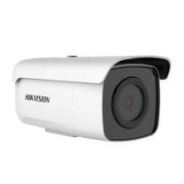 海康威视 2路带2T硬盘 摄像头监控设备套装(DS-2CD3T46WD摄像头(400万像素)套餐/DS-7808NB-K摄像机/2T硬盘/22寸显示器)白色 (单位:套)