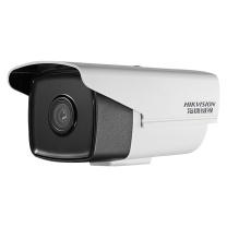 海康威视 DS-2CD3T46WD-I3 400万 高清红外夜视监控摄像头 白色(单位:个)