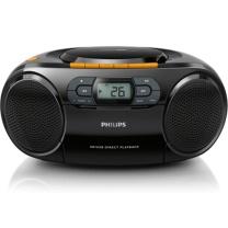 飞利浦 PHILIPS 音响CD播放机收录机学习机磁带机胎教机USB/SD插卡便携播放器 (功能:CD,U盘,收音机,磁带,SD卡) AZ329
