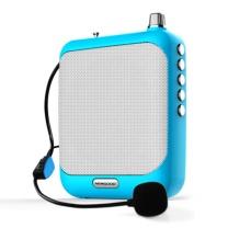 新好 SOHO 小蜜蜂扩音器 教学无线 导游 腰挂便携式大功率 S11