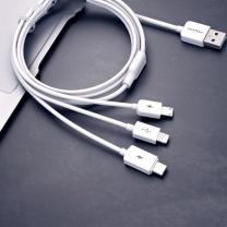 品胜 PISEN 手机数据线 AP07-1200 三合一 1.2米