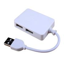 飚王 SSK USB集线器 SHU200 4口USB2.0 (白色)