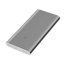 小米 MI 移动电源 10000毫安  新移动电源2 /充电宝 双向快充 超薄小巧便携 银色(新版)