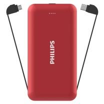 飞利浦 PHILIPS 移动电源 (金属红) 10000mAh 自带Type-C线+Micro线 USB-C 18W PD双向快充 DLP8713C