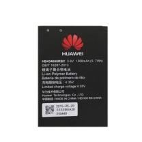华为 HUAWEI 路由器电池 HB434666RBC E5573系列4G无线路由器 适合华为E5573-856 通用型号