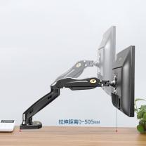NB 电脑显示器支架 F160 (黑色) 拼接双屏 桌面伸缩旋转升降支架 免打孔多屏支架 气弹簧人体工学挂架 17-27英寸