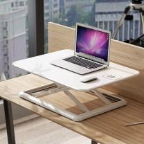 乐歌 升降办公桌 MN1 (雅白) 站立办公升降台电脑桌