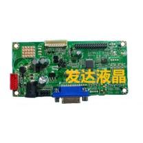 鼎科 驱动板 2270V1.1驱动板  免烧7种程带VAG座