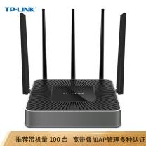 普联 TP-LINK 路由器 TL-WAR1300L 双频1300M企业级千兆端口 无线 wifi穿墙 可带100台终端