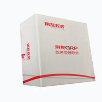 用友 自动化管理 GRP-U8(C版) 个  财务办公自动化存储管理